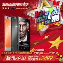 联想品牌周【特价2499元+礼包】Lenovo/联想 k900安卓4.2智能手机 价格:2499.00