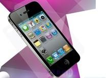 Apple/苹果 iPhone 4S---16G 价格:3990.00