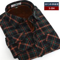 冬新款加厚加绒保暖衬衫 男英伦法兰绒格子保暖衬衣长袖韩版修身 价格:108.00