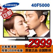 三星电视SAMSUNG/三星 UA40F5000ARXXR/40英寸/高清LED超薄电视机 价格:2999.00