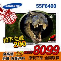 包邮SAMSUNG/三星 UA55F6400AJXXR/双核智能网络WIFI/3D/三星电视 价格:8299.00
