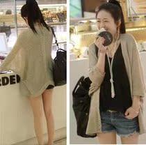 包邮 2013夏装新款空调衫韩版外套中长款防晒蝙蝠 针织衫女薄开衫 价格:36.00