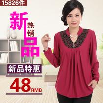 【天天特价】秋装新款中老年长袖t恤女装妈妈服装长袖宽松T恤加肥 价格:47.87