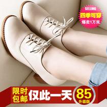 秋季高跟鞋韩国公主牛津韩版小白单鞋粗跟中跟大码复古英伦风女鞋 价格:85.00