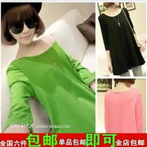 2013秋季新款女装 韩版中长款宽松大摆圆领可露肩纯色大码T恤 潮 价格:16.49