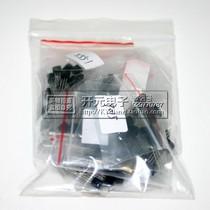 常用小功率三极管包S9012 S9014 S8050 S8550等15种各10个共150个 价格:8.00