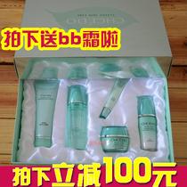 自然堂正品套装 保湿补水化妆品护肤品套装 自然堂 专柜 正品 价格:236.00