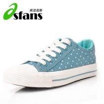 欧思范思低帮平底鞋系带小碎花帆布鞋女韩版潮布鞋单鞋女鞋 价格:39.80
