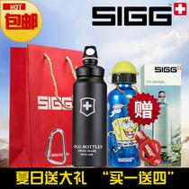 正品瑞士SIGG希格水壶8325.10广口磨砂黑大容量户外运动水壶 1.0L 价格:140.00