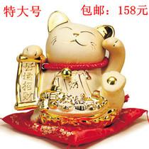包邮正品金色招财猫特大号高档陶瓷摆件开业创意礼物大气发财猫 价格:158.00