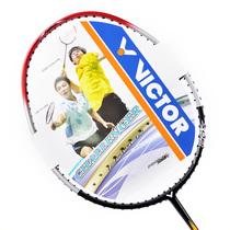 包邮 羽毛球拍 全碳素 正品 单拍 威克多胜利VICTOR挑战者9500 价格:208.00