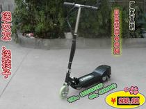 厂家直销24V 无座小冲浪 迷你电动车折叠滑板车 送女友 送孩子 价格:260.00