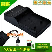 包邮博卡柯达M320 M340 M341 M420 M763 M863相机KLIC-7001充电器 价格:22.00