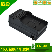 博卡 明基 BENQ DC E1240 DCE1240照相机充电器 价格:20.00