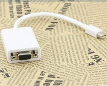 苹果MAC Mini DisplayPort to VGA Adapter 转换线 DP toVGA 价格:32.00