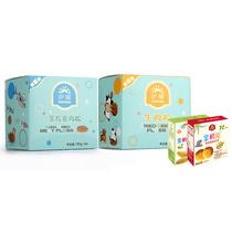 [925母婴日]伊威婴幼儿辅食超值金枪鱼肉松1盒+牛肉松1盒+饼干2盒 价格:135.00