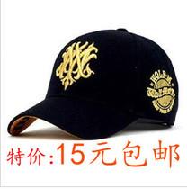 特价夏天 M狼棒球帽 男士女士情侣遮阳帽子鸭舌帽太阳帽 质量保证 价格:15.00