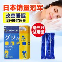 警惕褪黑素副作用 正品日本进口Fine睡眠氨基酸 改善睡眠失眠包邮 价格:197.00