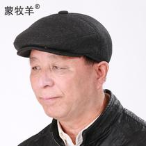 蒙牧羊 冬天中老年男士鸭舌帽子 户外保暖休闲护耳老人帽 深灰色 价格:43.00