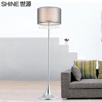 世源灯现代简约灯创意落地灯水晶灯卧室灯客厅灯灯饰灯具 FL8005 价格:299.00