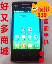 至尊宝TD818/智能手机/G3手机/安卓/WIFI智系统手机/低价智能手机 价格:339.00