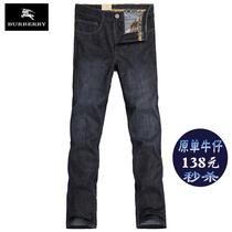 巴宝莉牛仔裤 男士直筒2013春秋款男裤 正品潮男BURBERRY长裤 黑 价格:460.00