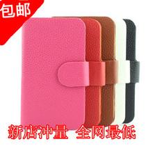 诺基亚C7 X7 手机皮套N8 N9 E63 E71 E7 左右侧翻超薄钱包 保护壳 价格:22.50