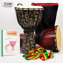 金帝 12寸 玻璃钢绑绳非洲手鼓  非洲鼓金杯鼓 德必坚鼓 djembe 价格:510.00
