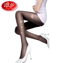 浪莎丝袜子 女超薄天鹅绒随意剪防脱散连裤袜正品 高档打底袜 价格:39.00