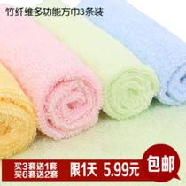 【米折网专享】竹纤维5.9元3条装 方巾美容巾洗碗巾儿童手帕 包邮 价格:5.99