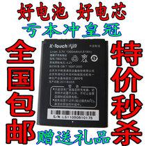 包邮 天语 E329 E366 A7715 U2 F130 原装电池 TBG1702 1300mAh 价格:17.00