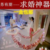 七夕创意表白套餐 无烟电子蜡烛led灯情人节浪漫礼物求婚生日用品 价格:1.60