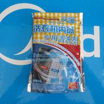 艾家洗衣机清洗剂100g 波轮滚筒/洗衣机清洁剂 美的指定供应商 价格:7.80