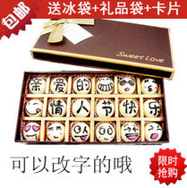 情人节礼物 创意个性新奇礼品 送男生女生朋友 生日礼物浪漫实用 价格:78.00