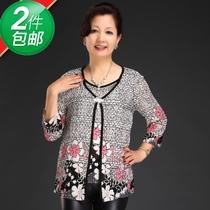 中老年女秋装胸针假两件长袖T恤休闲中年女装秋冬新款时尚妈妈装 价格:98.00