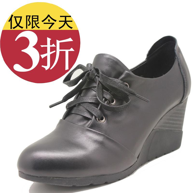 包邮 2013新款正品女士单鞋高跟鞋坡跟系带深口鞋真皮鞋女鞋子 价格:138.00