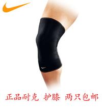 包邮正品NIKE耐克保暖足球篮球运动护膝户外登山跑步护膝NBA护具 价格:25.00