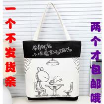 帆布包包2013新款韩版简约手提包学生女包字母潮包单肩大包购物袋 价格:9.90