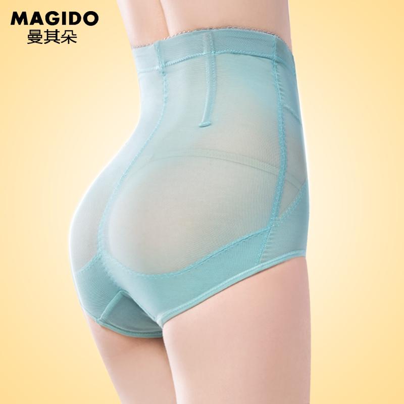 无痕内裤女收腹裤高腰超薄产后塑身裤高腰提臀收腹内裤夏季瘦身裤 价格:38.50