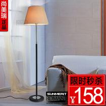 【尚美瑞】现代简约客厅灯具 宜家风格田园卧室灯布艺落地灯L601 价格:158.00