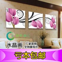 紫色郁金香 现代装饰画 沙发背景墙画 卧室无框画抽象 客厅三联画 价格:11.56
