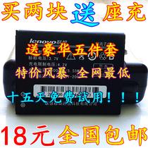 联想A390T电池 联想A390电池 A356 A60 BL171手机原装电池 送座充 价格:12.00