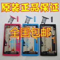 诺基亚N9 lumia800原装外壳 手机壳 后盖 外壳原装全套后壳带排线 价格:20.00