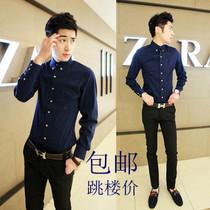 包邮男装英伦风个性公子衬衫韩版修身休闲长袖衬衫发型师时尚服装 价格:79.80