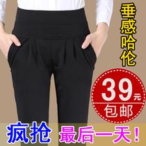 女装秋装新款2013韩版潮大码休闲裤长裤显瘦哈伦裤女裤子针织裤女 价格:39.00