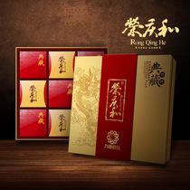 荣庆和典藏中秋高档送礼广式月饼礼盒装蛋黄月饼零食品小吃特产 价格:69.90