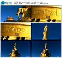 峨眉山普贤菩萨金像 十大愿王浮雕 近景特写 中国高清视频素材 价格:5.00