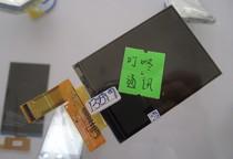 金立A808 显示屏 液晶屏 屏幕 内屏 FPC8727E-V1 单片 扣 价格:26.00