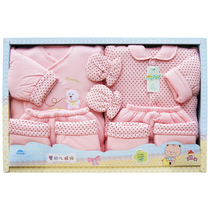 冉彩专柜正品 初生婴儿针织服装礼盒套装5件套 夹层加厚秋冬装3 价格:418.00