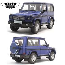 奥拓AUTOart 1:18 奔驰G500AMG 1998短款奔驰G越野车SUV汽车模型 价格:1260.00